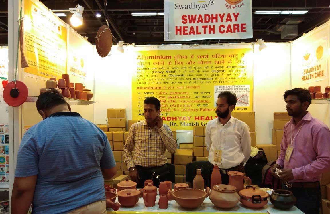 Yoghala-health-care