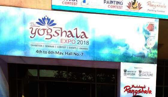 Yogshala-Expo-2018