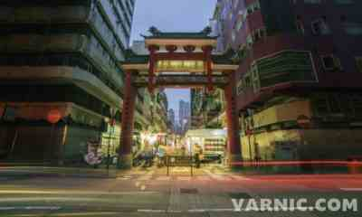 Hing Kong City