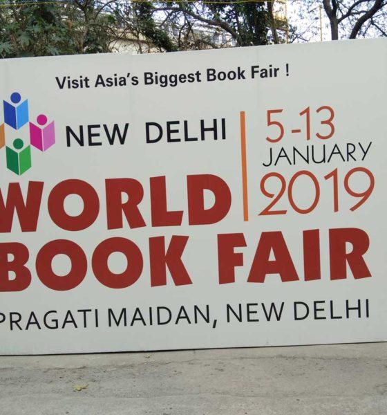World-Book-fair-2019
